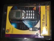 ETECH USB Phone - USB Skype Phone USBPH01